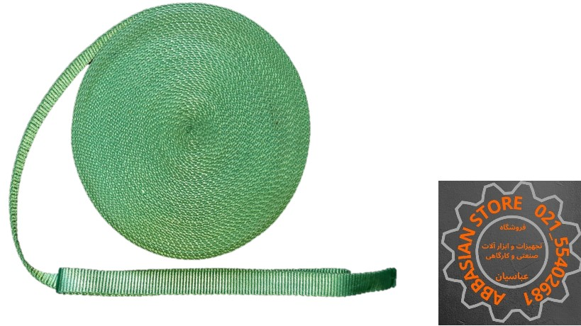 تسمه تک لا عرض 2/5 سانتی متر ( سبز )
