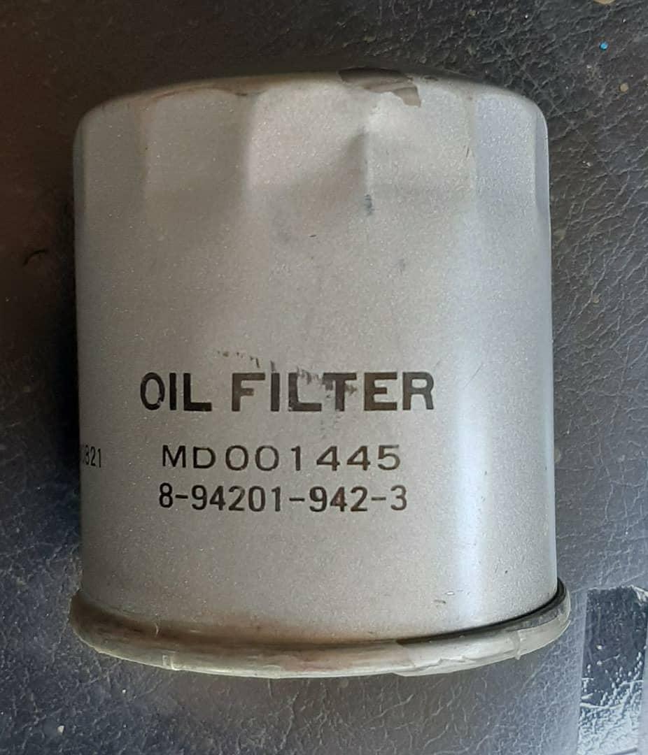 فیلتر روغن کا ام