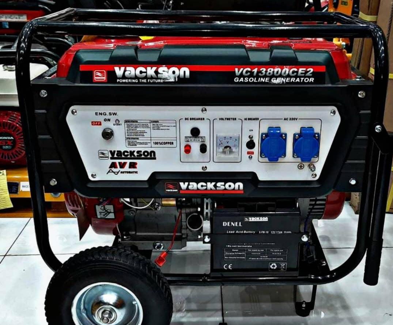 موتور برق واکسون