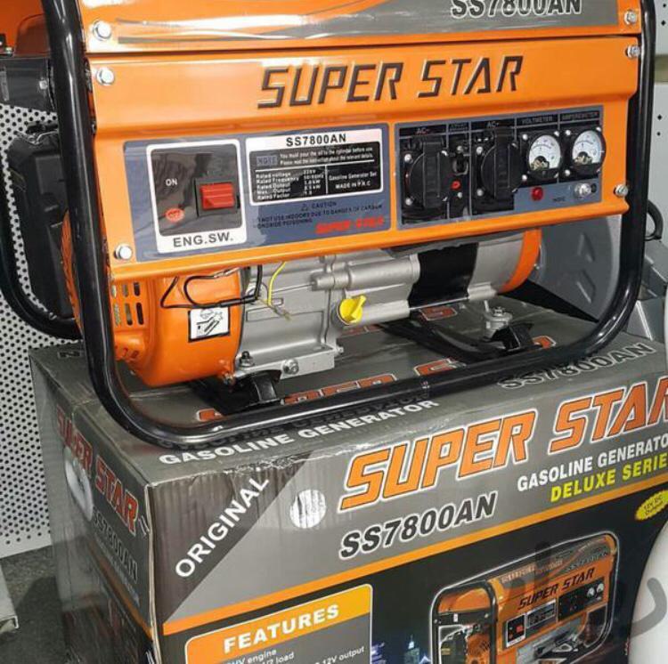 موتور برق سوپر استار super stars