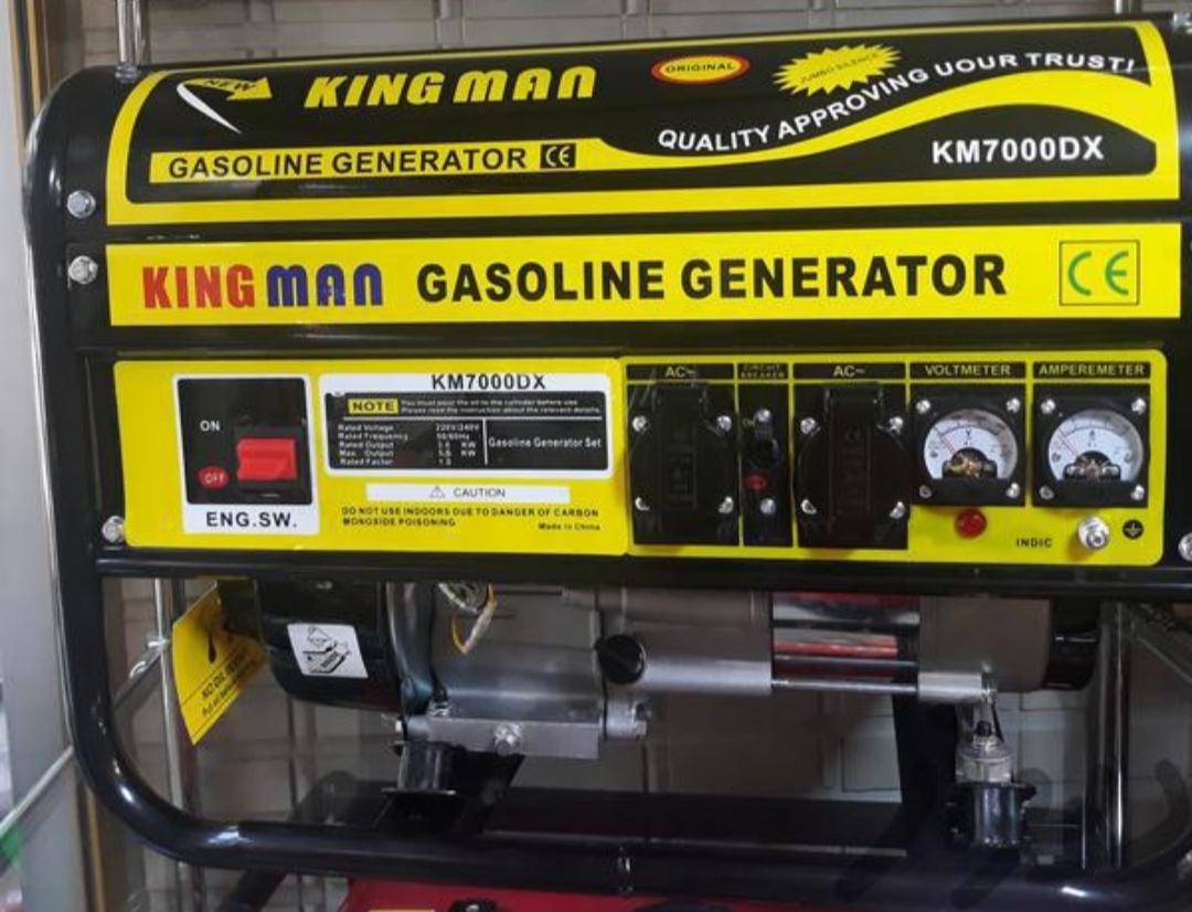 موتور برق کینگ من ۷۰۰۰