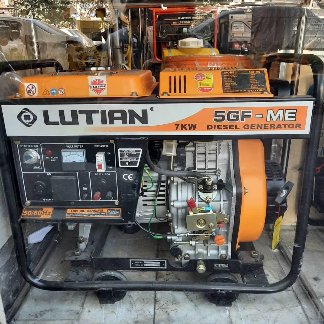 موتوربرق گازوییلی لوتین 7کیلو وات