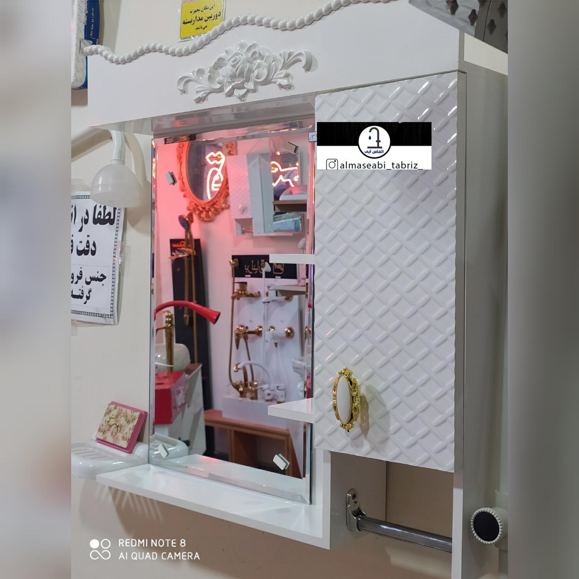 آینه باکس تاجدار ضدآب سرویس بهداشتی و حمام
