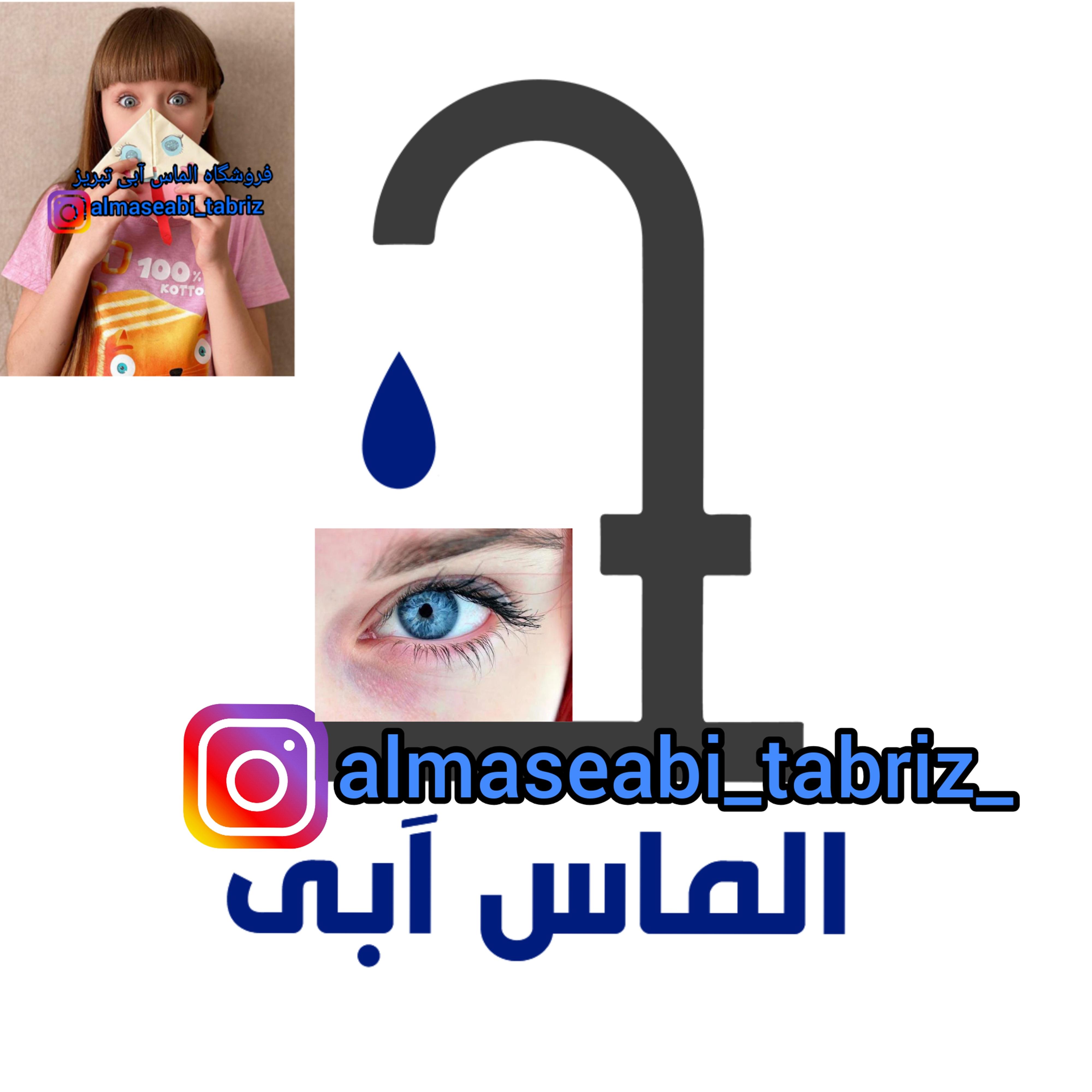 Almaseabi_tabriz