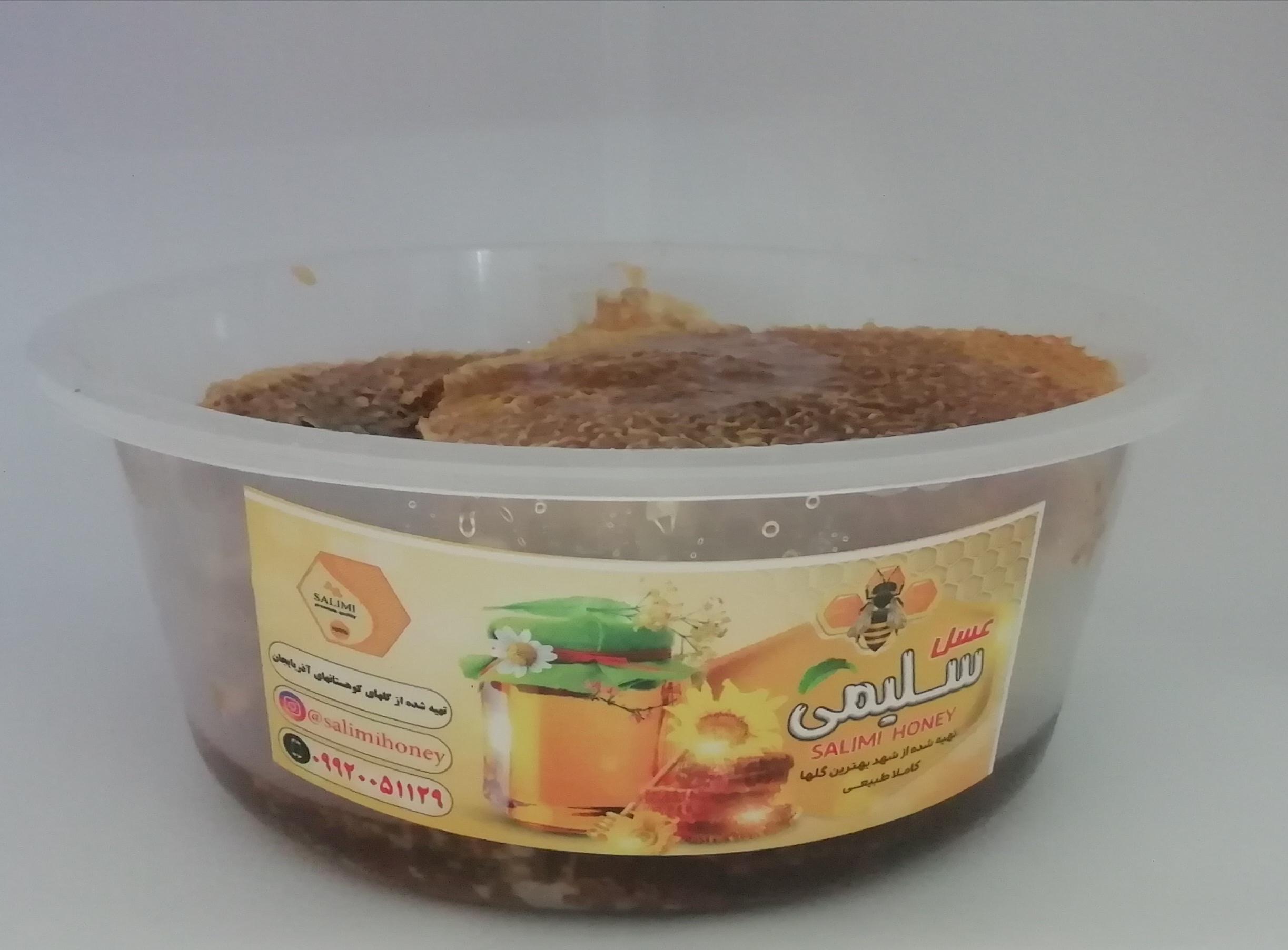 عسل طبیعی موم دار خودبافت دو کیلویی