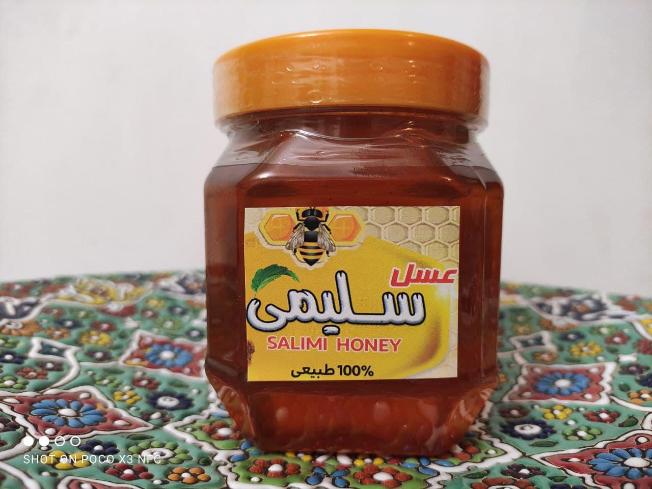 عسل طبیعی شهد نیم کیلویی