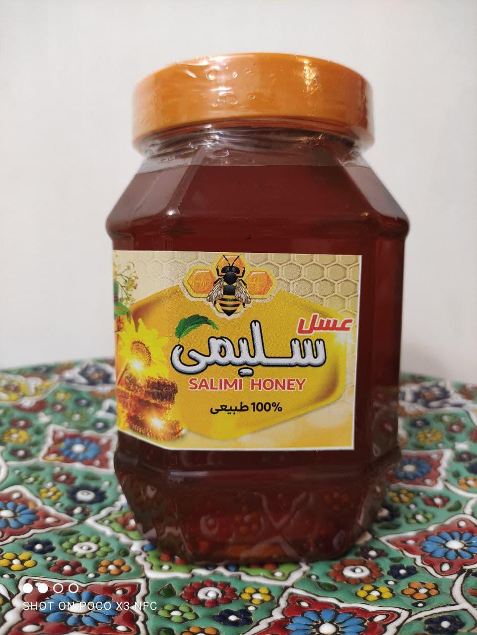 عسل شهد ۱۰۰ درصد طبیعی یک کیلویی