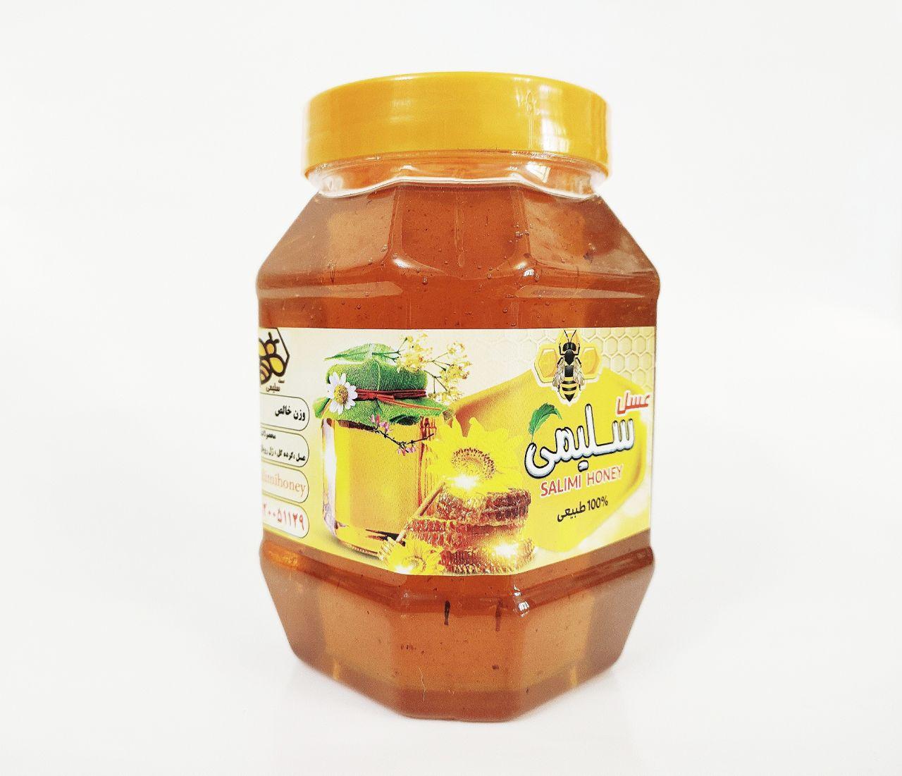 عسل شهد یک کیلویی (معمولی)
