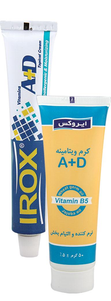کرم A+D ایروکس