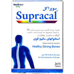 سوپراکل Supracal Natures Only