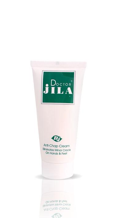 کرم ترک دست و پا دکتر ژیلا
