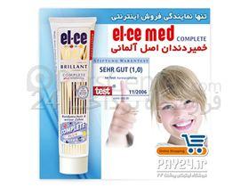 خمیردندان کامل سفید کننده ال س مد el-ce med Complate
