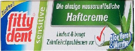 چسب دندان مصنوعی فیتی دنت اتریش