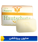 صابون پروتکشن کاپوس آلمان جهت پوستهای چرب جوشی