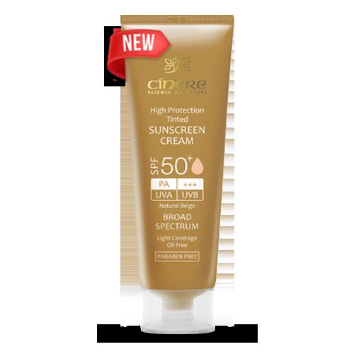 کرم ضد آفتاب رنگی +SPF50 سینره بژ روشن
