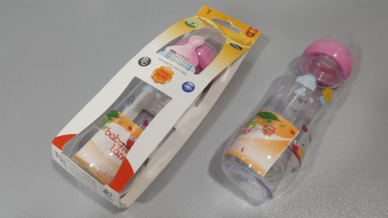 بطری شیر خوری کودک بی بی لند -کد 305 (240 میلی لیتر )
