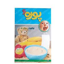 برنجین موزی با شیر پوره 6