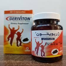 ژریویتون مولتی ویتامین مینرال + جینسینگ