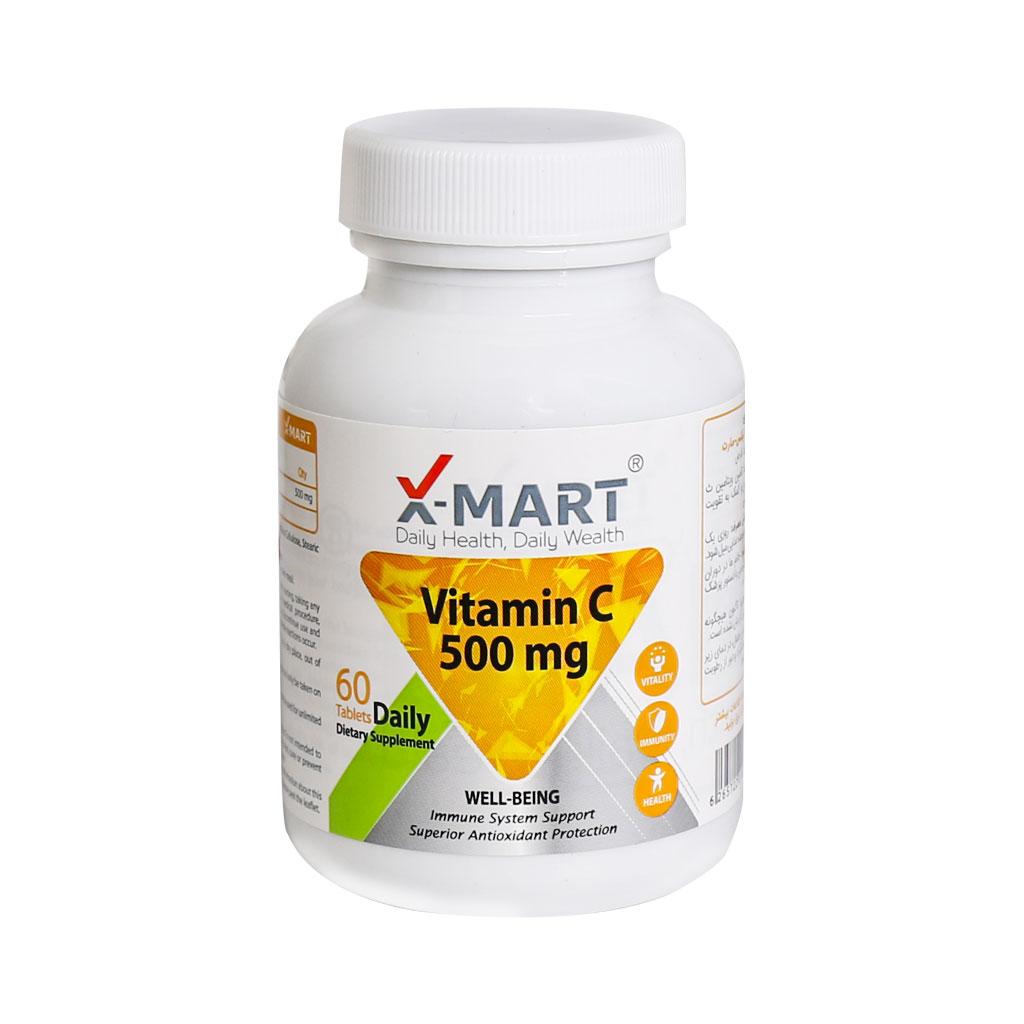 قرص ویتامین ث ایکس مارت 500 میلی گرم