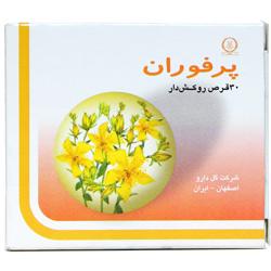 قرص پرفوران گل دارو