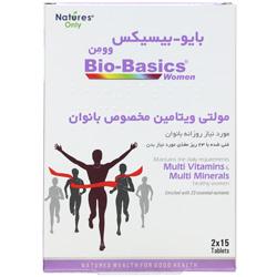 قرص مولتی ویتامین مخصوص بانوان بایوبیسیکس نیچرز انلی