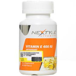 سافت ژل ویتامین ای نکستایل ویتامینز 400 واحدی