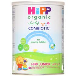 پودر شیر خشک ارگانیک کمبیوتیک برای کودکان بالای یک سال هیپ