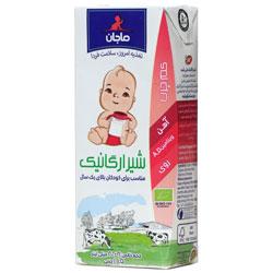 شیر ارگانیک کم چرب برای کودکان بالای یکسال ماجان