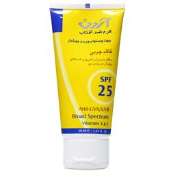 کرم ضد آفتاب SPF25 آردن