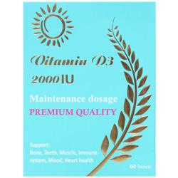قرص ویتامین د3 2000 واحد مولتی نرمال