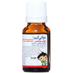 قطره مولتی ویتامین کودکان مولتی کیم داروسازی حکیم