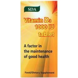 قرص ویتامین د3 1000 سیمرغ دارو عطار