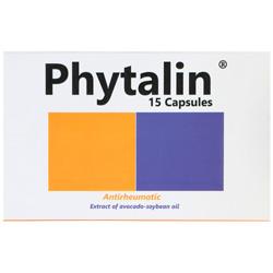 کپسول فیتالین سیمرغ دارو عطار