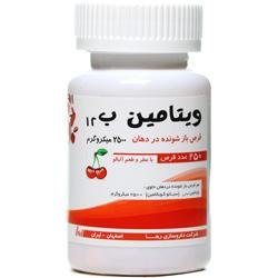 قرص ویتامین ب 12 2500 میکروگرم رها