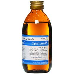 شربت کلسیرادون تولید دارو