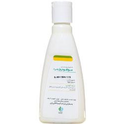 شامپو بدن شامپو صورت و بدن سولفودرم پلاس 2 کیمیا کالای رازی
