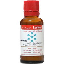 قطره لیپیفر کیمیا کالای رازی