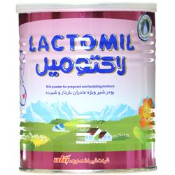 پودر شیر ویژه مادران باردار و شیرده 400 گرمی لاکتومیل