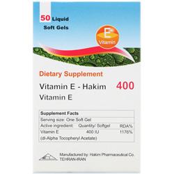 سافت ژل ویتامین ای 400 حکیم داروسازی حکیم