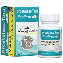 کپسول پروستالس تارا گنجینه سلامت تارا