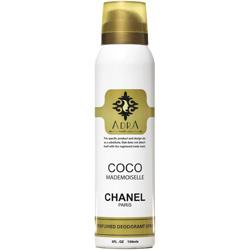 اسپری خوشبو کننده بدن زنانه  مدل کوکو چنل آدرا