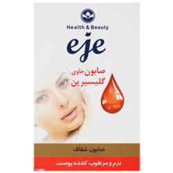 صابون شفاف حاوی گلیسیرین مخصوص پوست های خشک و حساس اژه