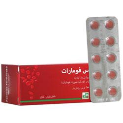 قرص فروس فومارات 100 عددی مهر دارو