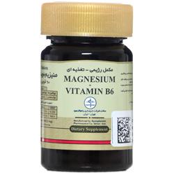 قرص منیزیم پلاس ویتامین ب 6 راموفارمین