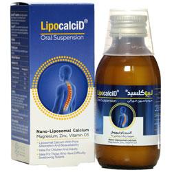 شربت لیپوکلسید کیمیا کالای رازی