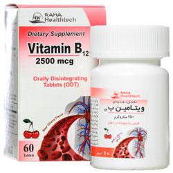 قرص ویتامین ب 12 رها 2500 میکروگرم 60 عددی