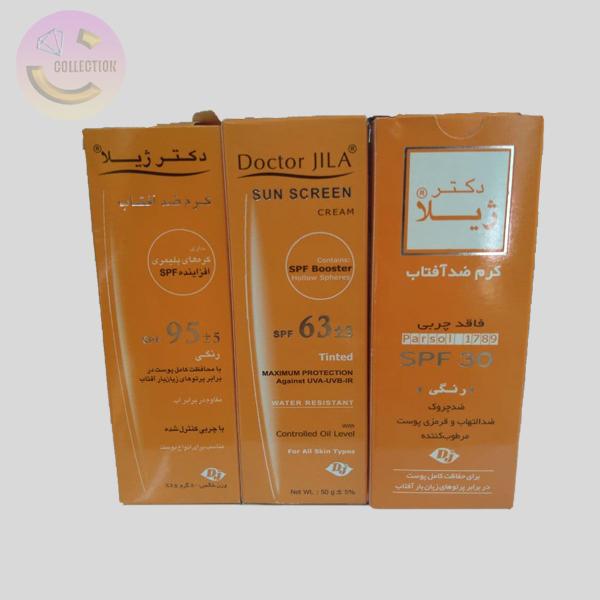 گرم های ضد افتاب دکتر ژیلا کد-116