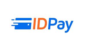 درگاه پرداخت آی دی پی
