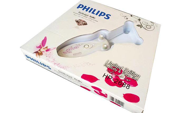 بند انداز فیلیپس مدل philips HP-2688