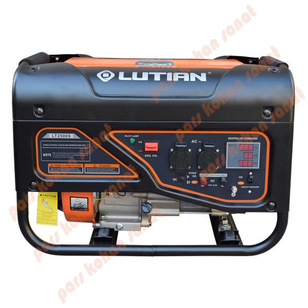 موتور برق لوتیان LT2500S
